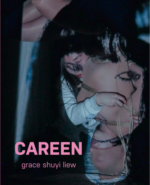 CAREENFRONT